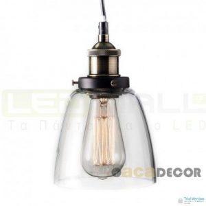 Φωτιστικό KS1292PCL1BK
