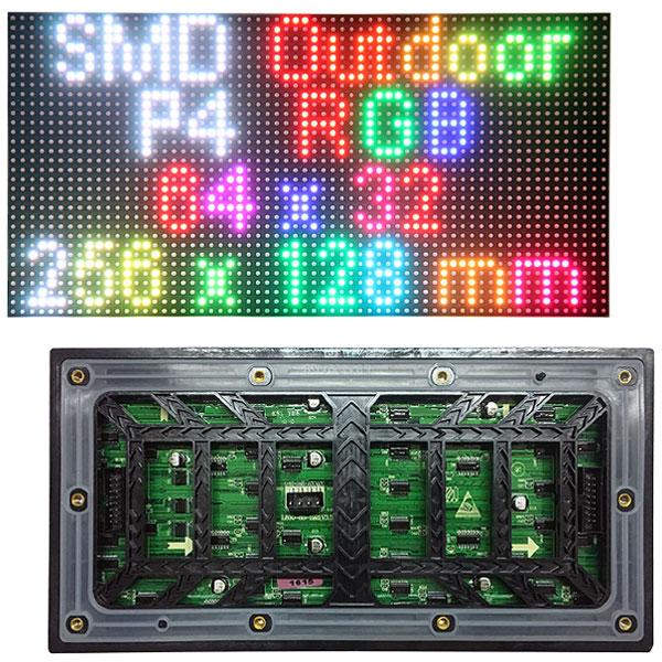 Module-outdoor-P4-256x128mm