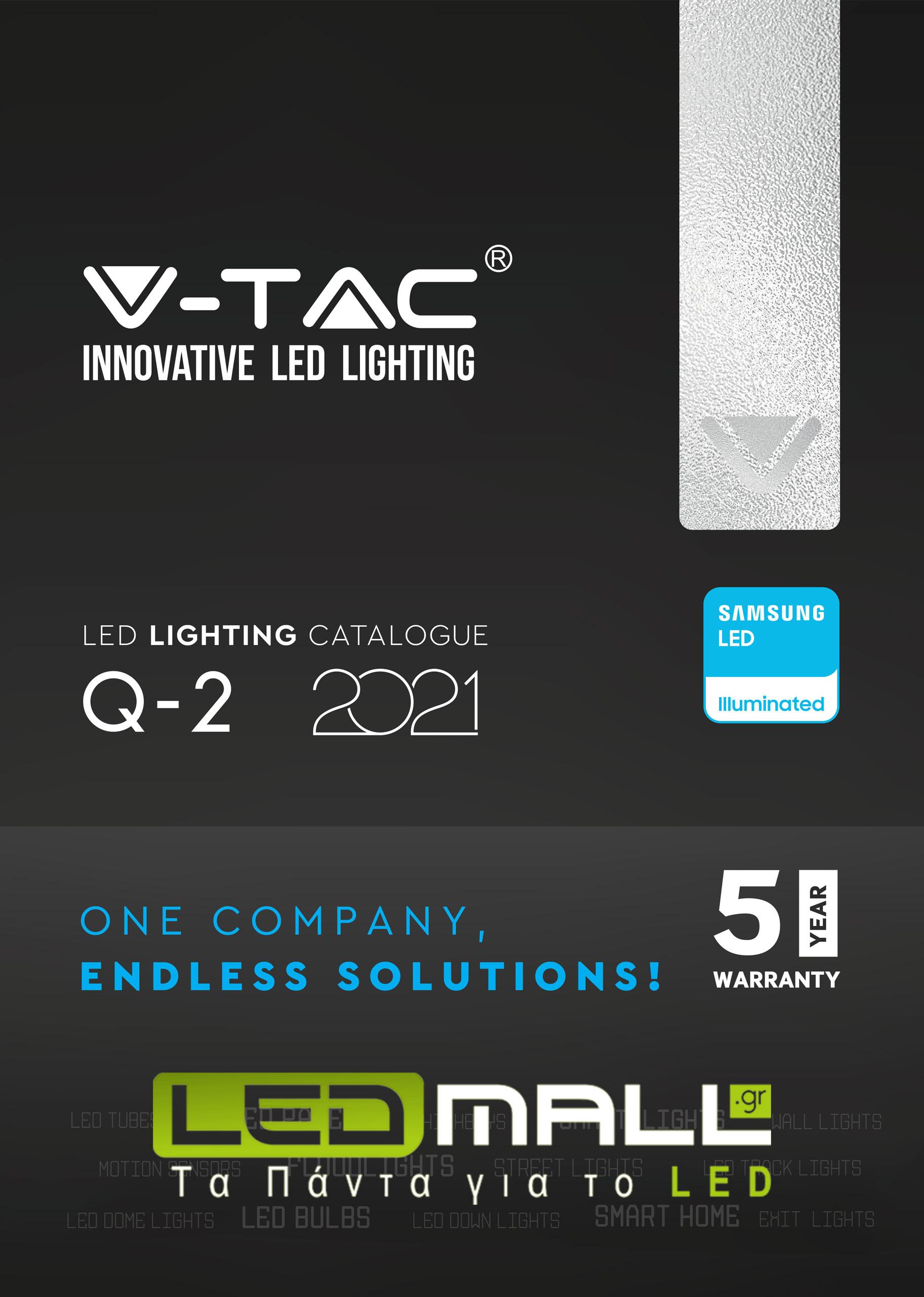 V-TAC-Q1-Catalogue-Black
